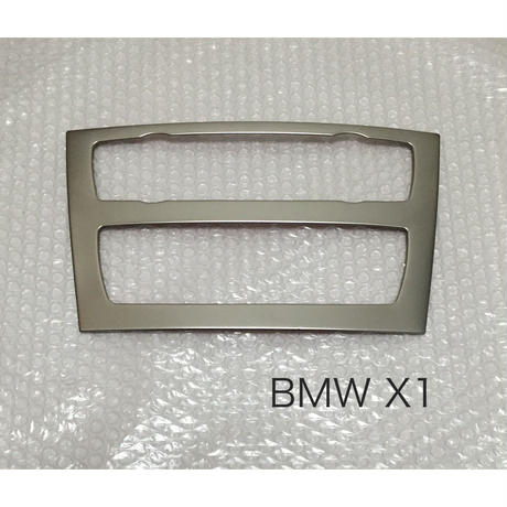 BMW X1 センターパネルトリム