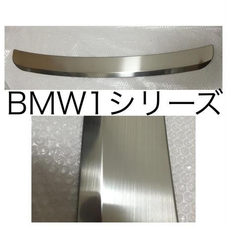 BMW1シリーズ 2011年〜2014年 前期