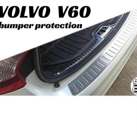 VOLVO  ボルボ V60 リアバンパー プロテクター