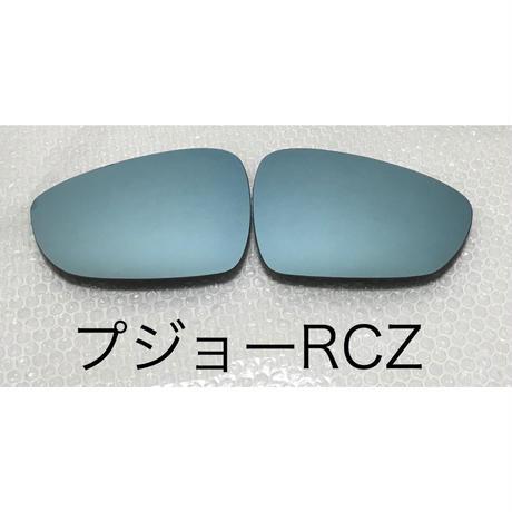 プジョー RCZ ブルーワイドミラー交換