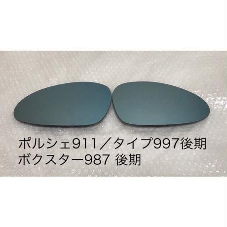 ブルーワイドミラー交換式 ポ    ルシェ 911 /タイプ997 ボクスター 08/12〜12/05