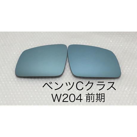 ベンツCクラス W204 前期 ブルーワイドミラー交換
