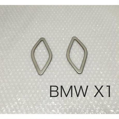 BMW X1 ダッシュボードトリム2pcs