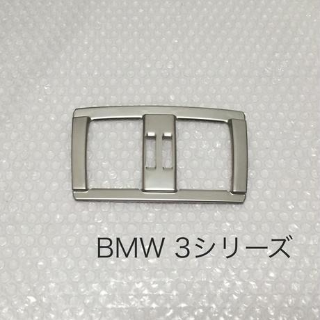 BMW3シリーズ リアACトリム