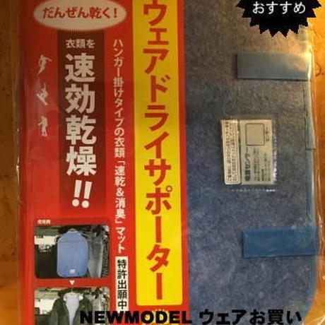16-17 REW THE STRIDER JKT BK.ARMY Mサイズ