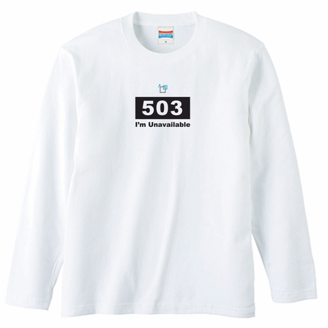 503 長袖Tシャツ