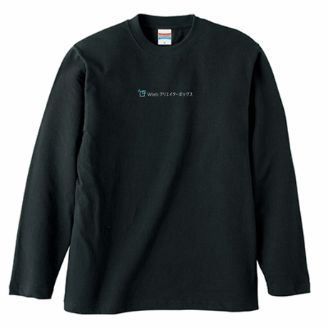 WCBロゴ 長袖Tシャツ