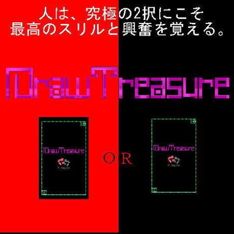 DrawTreasure