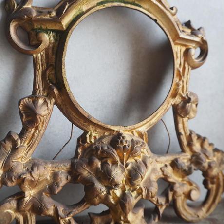 objet motif