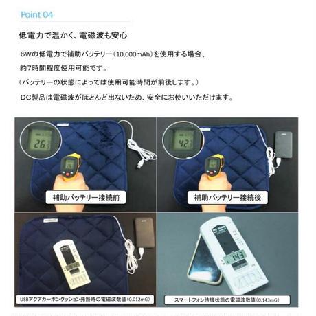 USBアクアカーボンクッション TCC-40  USB接続 電気座布団