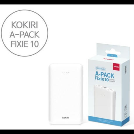 《送料無料!》モバイルバッテリー KOKIRI KP-LS100 10000mah大容量 2.1A急速充電 Type-C入力ポート搭載