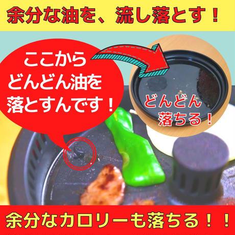 一人焼肉・鍋 「プチソトコン」無煙 煙がでない お手入れ簡単 一人用 ホットプレート THP-230YN