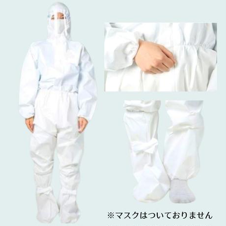 防護服 防塵服(フード・足セット)  O-MSK-W2003