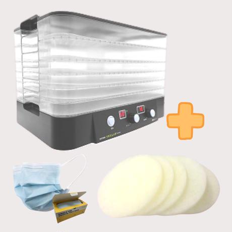 《お得なセット》【マスクプレゼント!】家庭用食品乾燥機 プチマレンギスケルトン +交換用フィルター 5枚セット TTM-435ST_M(FS)