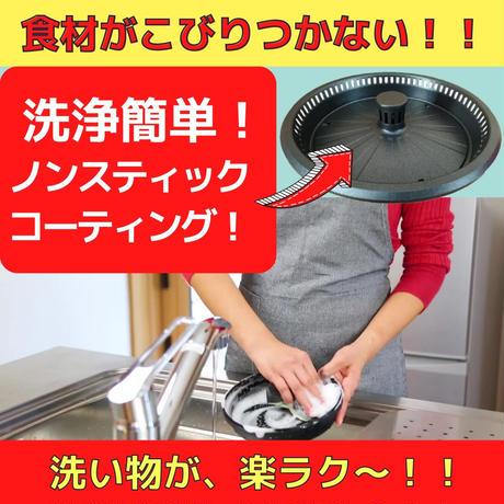 一人焼肉「プチソトコンDX」無煙 煙がでない 油が落ちる お手入れ簡単 一人用焼肉プレート THP230Y-DX