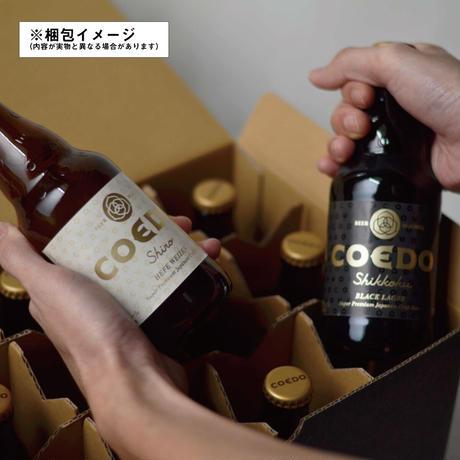 【村上RADIO×COEDO】「闇黒-Yamikuro-」333ml瓶×12本セット