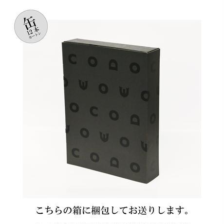 【UKIYO-E PROJECT×COEDO】「時鐘江戸俤(ときのかね えどのおもかげ)」350ml缶×12本セット(化粧箱入り)