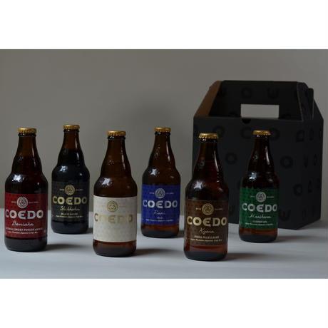 ポインセチアとコエドビールのギフトセット(5寸)(送料無料)