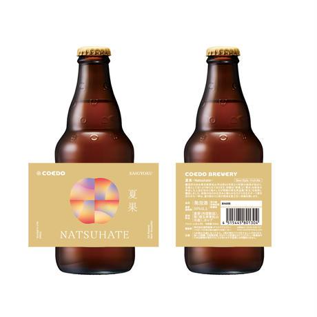 「夏果 -Natsuhate -2021 」333ml瓶 × 6本セット【クール便】