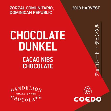 COEDO × Dandelion Chocolate  「チョコレート・デュンケル」【瓶6本入り / 化粧箱付】