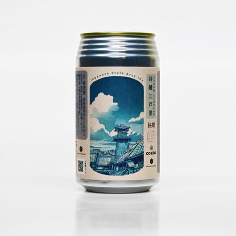 【UKIYO-E PROJECT×COEDO】「時鐘江戸俤(ときのかね えどのおもかげ)」350ml缶×3本セット