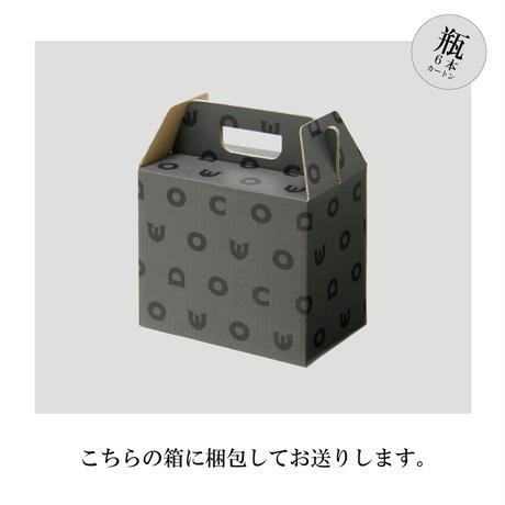 【村上RADIO×COEDO】「風歌 -Kazeuta-」333ml瓶×6本セット