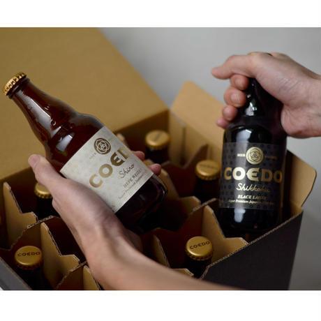 COEDO 瓶12本入りギフトセット(送料込)【クール便】