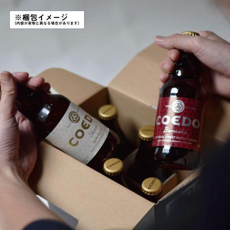 【村上RADIO×COEDO】「風歌-Kazeuta-」&「闇黒-Yamikuro-」333ml瓶×6本セット(各3本)