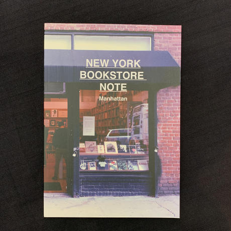 【 SNOW SHOVELING:ZINES 】NEW YORK BOOKSTORE NOTE -Manhattan-