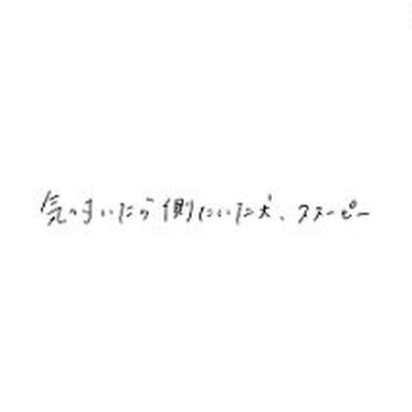 omiyu 文庫企画・書籍「 スヌーピーコミックセレクション50s 〜 80s 」