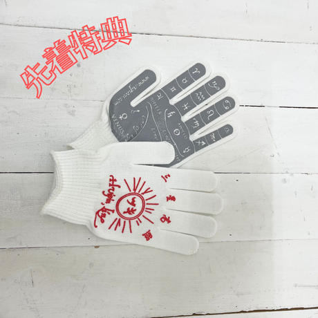 【 huihui × Aquvii 】 Palmistry series