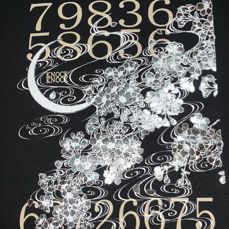 5c52f99caee1bb2b9137523c
