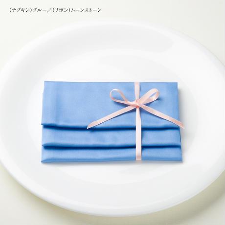 【デザインナプキン】波折り