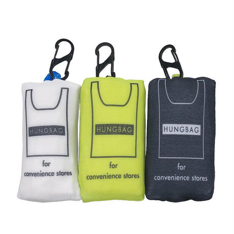 79433 / HUNGBAG - XL