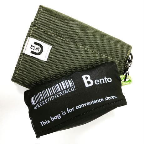 79392 / HUNGBAG - Bento