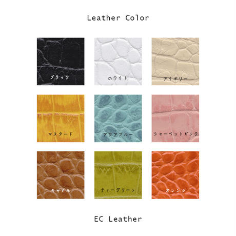 50mm Width Genuine Leather Guitar Strap / Standard Design ( EC Leather )