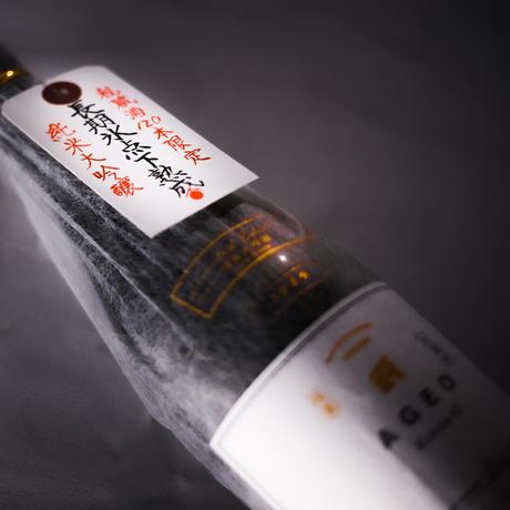 【WEBストア60本限定】AGEO生酛氷点下熟成+半生極みステーキ(50g) [235]