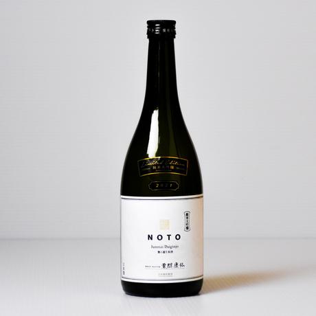 能登の風雲児。海風と、ジューシーな辛口。【石川】NOTO  純米大吟醸 2021・無濾過生原酒