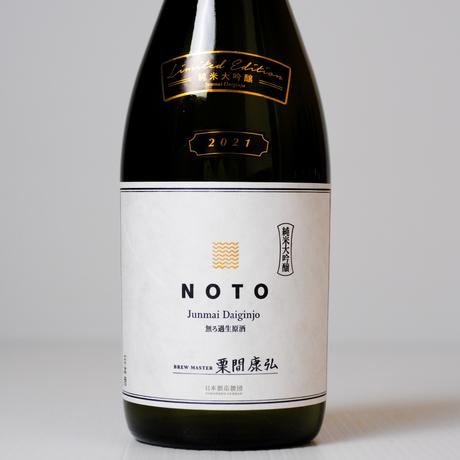 【送料無料】芳醇旨口2本・飲み比べセット [215]