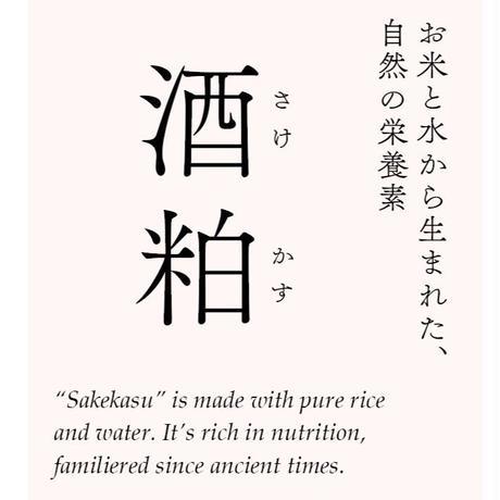 酒粕(1kg)—お米と水から生まれた、自然の栄養素