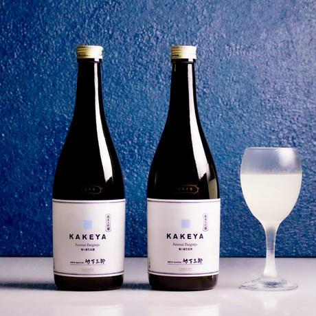 ドライなにごり・蔵人の隠し酒【120本限定・送料無料】KAKEYA 純米大吟醸 SNOW 2本セット