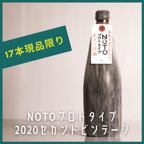 【数量限定】17本現品限り・NOTOプロトタイプ/ セカンドビンテージ
