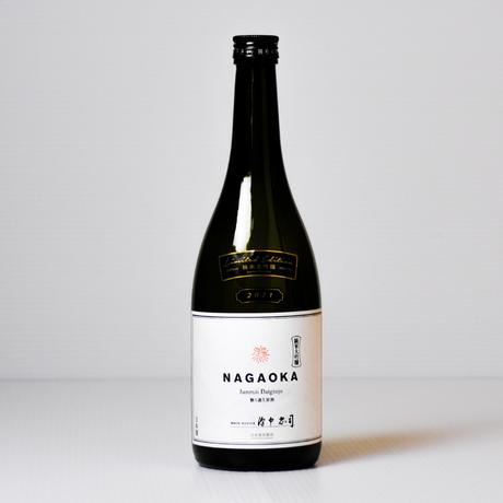 花火と育った、癒しのコクと香り。【新潟】NAGAOKA 純米大吟醸 2021・無濾過生原酒