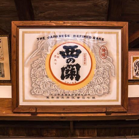 【期間限定・究極のペアリング産直シリーズ】豊後牛生もつ鍋×KUNISAKI 1本セット(1-2人前)[159]