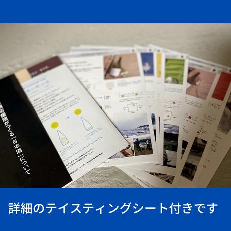 【送料無料&ラッピング込み】父の日専用ギフト1本