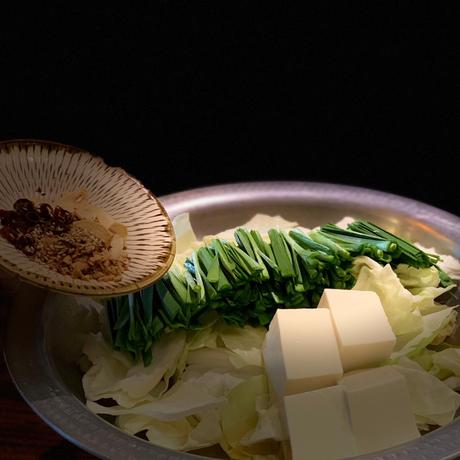 【期間限定・究極のペアリング産直シリーズ】豊後牛生もつ鍋×KUNISAKI飲み比べ2本セット(3-4人前)[160]