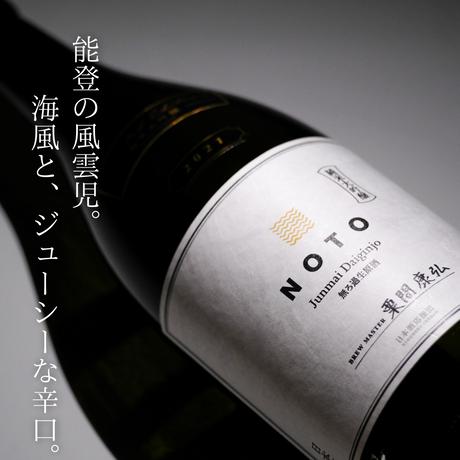 【送料無料】ベストセラー/6地域オール飲み比べセット [230]