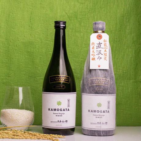 【15セット限定 10%オフ・送料無料】幸せのトロみ・KAMOGATA/直汲み 2本セット