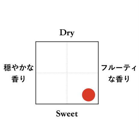 【WEBストア60本限定】AGEO生酛氷点下熟成+AGEO2本セット [237]