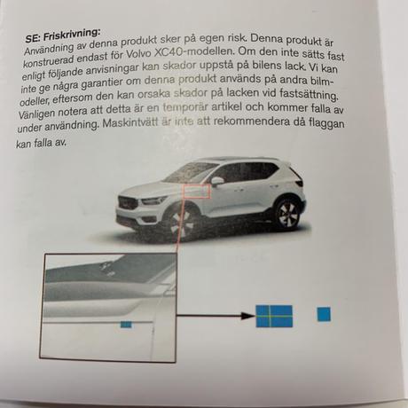 VOLVO 純正品 ラバー スウェーデン フラッグ  XC40